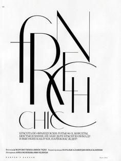 I should aim for French Chic rather than preppy. Both are somewhat classic, but French Chic is a bit more elegant, feminine and uses things in unexpected ways.