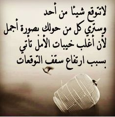 citater om sprog De 65 bedste billeder fra Arabisk sprog | Arabic quotes, Islamic  citater om sprog