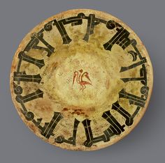 "Slip Painted Calligraphic Bowl - ADC.139 Origin: Central Asia Circa: 10 th Century AD to 11 th Century AD Dimensions: 3.46"" (8.8cm) high ..."