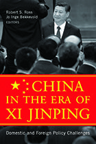 Since becoming president of China and general secretary of the Chinese Communist Party, Xi Jinping has emerged as China's most powerful and popular leader since Deng Xiaoping. The breathtaking economic expansion and military modernization that Xi inherited has convinced him that China can transform into a twenty-first-century superpower.