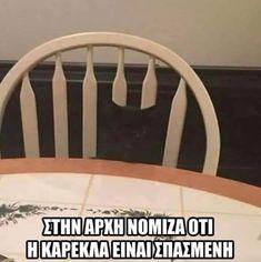 Funny Memes, Hilarious, Jokes, Cat Stuff, Mazda, Cat Lovers, Kittens, Rock, Pets