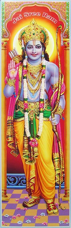Lord Rama (Reprint on Paper - Unframed)ram Sri Ram Image, Shree Ram Images, Shri Ram Photo, Hanuman Ji Wallpapers, Shri Ram Wallpaper, Rama Lord, Lord Rama Images, Ram Photos, Goddess Lakshmi