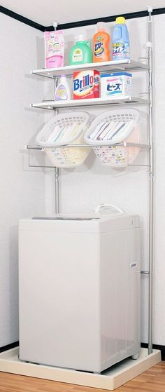 Comolife Size Adjustable Space Saving Laundry Rack for Organization with a Basket , laundry room rack , laundry room storage , Made in Japan , x x in Laundry Rack, Laundry Room Organization, Organizing, Space Saving, Home Kitchens, Basket, Home Appliances, Cabinet, Musical Instruments