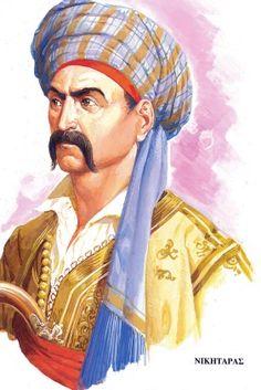 Greek Independence, Revolution, Greece, Battle, Sketches, Princess Zelda, Hero, Fictional Characters, School