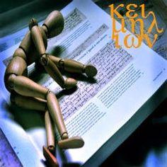 Revisão de textos é Keimelion: Como escrever uma tese em dez passos - e sobreviver!