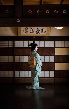 Geiko20161024_02_14 | 【Maiko,October 24, 2016】 Geiko is Tosh… | Flickr