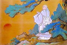 Nichiren was a Buddhist monk who lived during the Kamakura period in Japan. Nichiren taught devotion to the Lotus Sutra — which contained Gautama Buddha's teachings towards the end of his life — as the exclusive means to attain enlightenment. Wikipedia