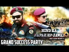 Watch some glimpses of Grand Success Party of #HKNKJ & plans of director regarding upcoming movie.