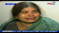Morning Live BD Bangla TV News 26 December 2017 Today Bangladesh News Update BD TV News Live