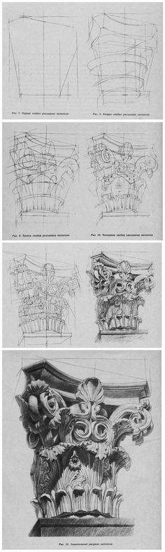 Pinned onto Architectural SketchesBoard in Sketches Category