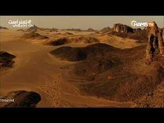 """جمال بلادي: جولة سياحة  في الطاسيلي مع قناة """" شمس """" الجزائرية"""