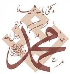 DesertRose,;,اللهم صل وسلم على سيدنا محمد وعلى آله وصحبه أجمعين,;,