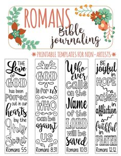 ROMANS - printable Bible journaling templates for non-artists. Just PRINT & TRACE!