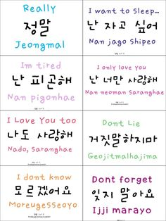 simple korean words - Google 검색
