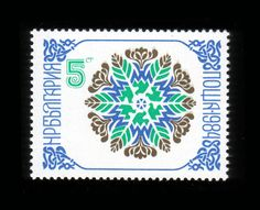 bulgaria - 1984