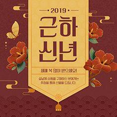 망고보드 템플릿. 카드뉴스와 상세페이지 그리고 인포그래픽 등 Web Design, Typo Design, Page Design, Event Banner, Web Banner, Web Layout, Layout Design, Korea Design, Visual Communication Design