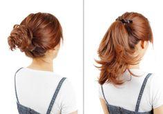 Bundle Monster 4pc Womens 30cm Synthetic Long Wig Hair Drawstring Ponytail Extension Bun Clip Kit - Set 3A, Color: BLACK BROWN - UPC: 700580457491