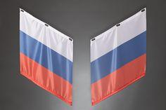 Fahnen | Armfahnen | flags | armflags | Fanartikel | Merchandising | Russland, Russia, Aussie für 14,95 Euro