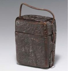 uncertaintimes:    BOOK SATCHEL, cuir ciselé and cuir bouilli. Probably North Italian, early 16th century