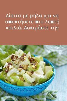 Δίαιτα με μήλα για να αποκτήσετε πιο λεπτή κοιλιά. Δοκιμάστε την  Αν και στην αρχή η δίαιτα με μήλα για πιο λεπτή κοιλιά μοιάζει κάπως περιοριστική, είναι ιδανική για την αποτοξίνωση του σώματος και την επιτάχυνση του μεταβολισμού για να χάσετε βάρος με υγιεινό τρόπο. Health Diet, Health Fitness, Healthy Tips, Healthy Recipes, 5 2 Diet, Gymaholic, Alternative Treatments, Food Decoration, Ketogenic Diet