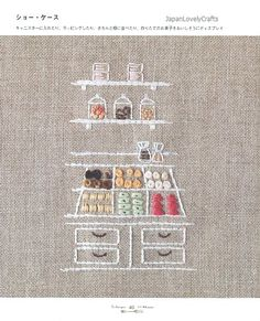 Sweets Stumpworks by Atelier Fil - Japanese Embroidery Pattern Book -