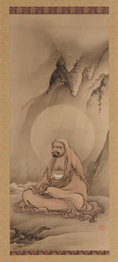 Hashimoto Gaho - Bodhidharma seated in meditation |