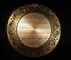 Handmade Brass Plate Wall Hanging Quranic Verse - Al-Fatiha Plate Wall, Plates On Wall, Islamic Designs, Handmade Wall Hanging, Wall Hangings, Handmade Silver, Brass, Ebay, Copper