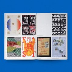 Back in Stock! 2016 Graphic Design Festival Scotland Internatonal Poster Exhibition Catalogue / Available at draw-down.myshopify.com / Featuring full-color reproductions of the shortlisted posters...