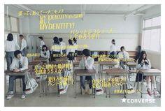 CONVERSE「MYDENTITY」2009FALL&WINTER | WORKS | デキスギ D.K.S.G.  #converse #maydentity #direction #design #shooting #movie #boy #girl #sneaker #kicks #advertisement #print #web #sorepromotiontool #dekisugi #japanese #Highschool #postcard #summer #vacation