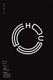 REMIX - Yann Carriere #poster #typography #house