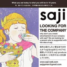 saji's information : saji selling at the stores in 15 countries.  広告募集してますwww.saji-web.com #sajimagazine #wantthepublicite #saji #広告募集 illustration by Taima Takashi @toronto45 by saji_miho