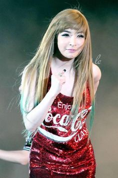 Park Bom, a New Jersey girl that has gone along way.