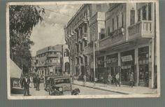 Tel Aviv Achad Haam Street | eBay City Architecture, Tel Aviv, Street View, Ebay