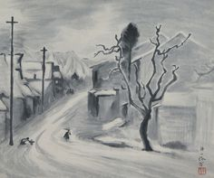 Kondo Koichiro 近藤浩一路 (1884-1962), Winter Landscape.
