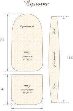 сумка.png (655×997)