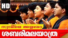 Swamiye Ayyappo | Saranaghosham | Saranamvilikal | Ayyappa Devotional Song