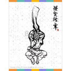 한국의 전통 탈춤 캘리그라피 연하장. 신년 카드 디자인 시리즈 (CARD010118) Korean traditional mask dance calligraphy greeting cards. New Year Card Design Series. Copyrightⓒ2000-2013 Boians.com designed by Cho Joo Young.