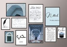 Islamic Quotes, Islamic Posters, Islamic Decor, Islamic Wall Art, My Art Studio, Prayer Room, Islamic Pictures, Aesthetic Art, Decoration