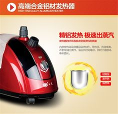 (129.00$)  Buy here - http://aifqs.worlditems.win/all/product.php?id=32631839404 - RD01-7,Free shipping,Garment steamer hanging electriciron garment steamers vertical household, ironing machine,steam iron