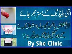 v tightening gel price in pakistan Hymen, Pakistan
