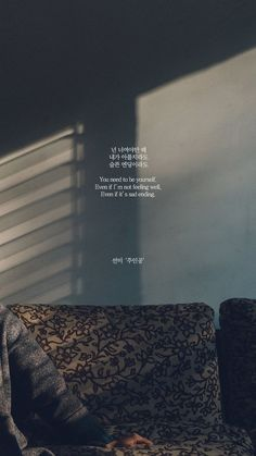 Image in 😌Quotes📖 collection by Dán 💀 on We Heart It – Unique Wallpaper Quotes Song Lyrics Wallpaper, Words Wallpaper, K Wallpaper, Wallpaper Quotes, K Quotes, Bts Lyrics Quotes, Life Quotes, Korea Quotes, Pop Lyrics