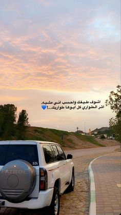 Quran Quotes Inspirational, Arabic Love Quotes, Arabic Words, Messy Short Hair, Cover Photo Quotes, Top Pic, Snapchat Quotes, Postive Quotes, Sad Art