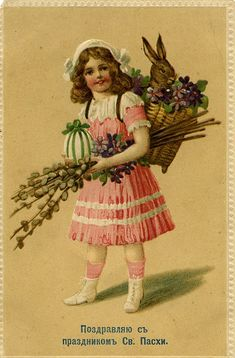 Girl Carrying Basket with Bunny and Flowers Old Russian Easter Postcard.                               Artist Unknown                                       commons.wikimeida.org                                    {{PD-Russia}} {{PD-old-100}}                              suzilove.com