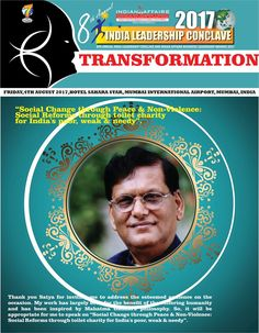 Bindeshwar Pathak to address at India Leadership Conclave's Annual edition in Mumbai Social Change, Leadership, Peace, India, Contemporary, Life, Room
