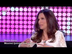"""Η Βάσια Δανιά καλεσμένη στην εκπομπή του ΑΝΤ1 """"'Όλα Μπιπ"""" (11/5/2015)"""