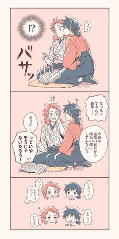 Imágenes random de Kimetsu no Yaiba Manga Anime, Anime Demon, Anime Art, Demon Slayer, Slayer Anime, Mein Crush, Samurai Anime, Demon Hunter, My Demons