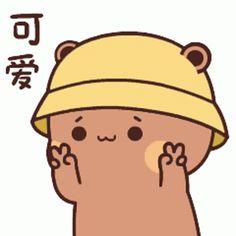 Panda Gif, Panda Bear, Bear Gif, Cute Bear Drawings, Cute Panda Wallpaper, Panda Wallpapers, Cute Cartoon Pictures, Little Panda, Cute Bears