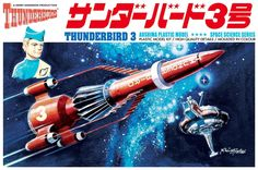 Thunderbirds : Thunderbird 3 1/350 ( Aoshima ) http://www.japanstuff.biz/ CLICK THE FOLLOWING LINK TO BUY IT http://www.delcampe.net/page/item/id,0374763587,language,E.html