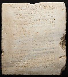 Earliest Surviving 10 Commandments Stone