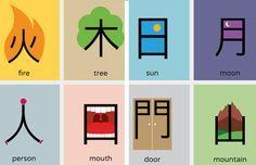 O Chineasy é um projeto que associa imagens à caracteres em chinês para transformar o significado de objetos em algo mais fácil de memorizar: http://followthecolours.com.br/just-coolt/chineasy-uma-maneira-divertida-e-colorida-de-aprender-chines/